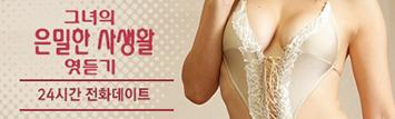 banner_20170614_174844525.jpg
